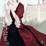 凌淑芬《白雪公主》