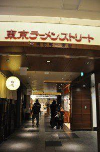 tokyo_d5_10