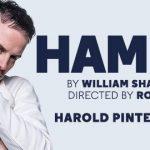 英國生活— Hamlet