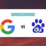 有關百度PPC廣告(二)3個與Google Adwords不同之處