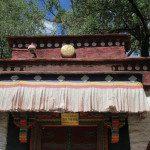 一路向西藏 day 12