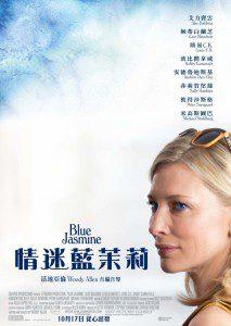 Blue Jasmine - Local Poster
