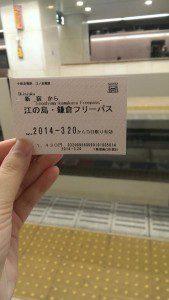 tokyo_d2_7