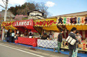 tokyo_d3_25