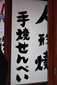 tokyo_d4_12