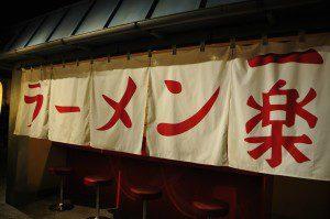 tokyo_d5_3