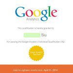 Google Analytics Individual Qualification(GAIQ)認證考試