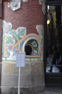 Barcelona_Day4_21
