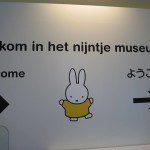 Netherlands之旅Day 2 – Utrecht