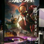 2017東京之旅— VR Zone