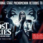英國生活— Ghost Stories