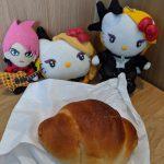 2020 日本遊 —  Truffle Bakery